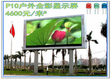 China Video Play P8 Outdoor Full Color LED Display Screen DIP 1 / 4 Scan SMD5050 3535 supplier