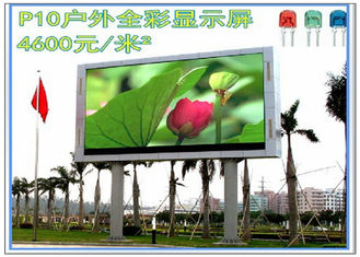Video Play P8 Outdoor Full Color LED Display Screen DIP 1 / 4 Scan SMD5050 3535