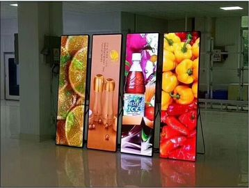 China Imira P2 P2.5 P3 HD Video Poster advertising LED screen Mirror panel supplier