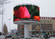 China Ultrathin Full Color LED Display P25 High Precision Outdoor with Nova / Linsn Control system factory