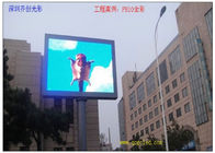 China Ultra Thin SMD LED Display , Outdoor / Indoor Full Color Stadium LED Screen factory