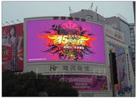 China Arc Shaped LED Display Project with Constant Current Driver IC Aluminum LED Cabinet factory