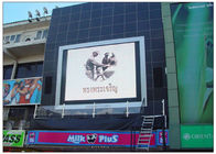 China 6m x 4m Electronic Advertising Water Proof Outdoor TV Screen 1R1G1B P8 / P10 factory
