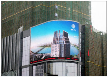 China 1R1G1B SMD Outdoor Advertising Billboard RGB Full Color with 6mm Pixel Pitch distributor