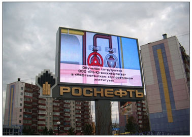 China Outside SMD RGB Video Full Color LED Display 32 x 16 Matrix High Definition P6.67 P10 distributor