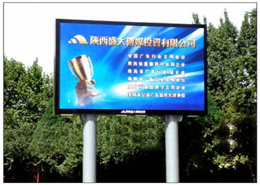 China Aluminum Alloy / Steel Giant Advertising LED Screen Media Outdoor DIP P10 distributor