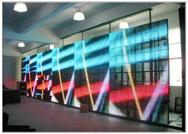 China P16 / P30 / P50 Advertising LED Media Facade Display 3R2G2B with Front Maintenance distributor