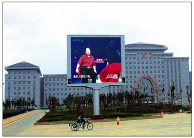 China P6 / P10 / P20 3528 SMD LED Video Wall Panels , Outdoor Video Wall Solutions distributor